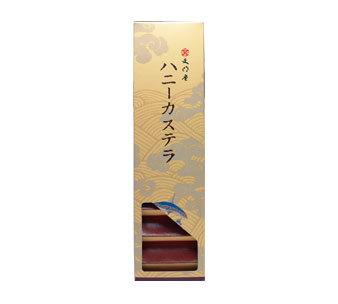 文明堂東京 ハニーカステラ 1A号