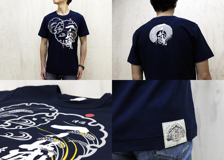 """KURAJIRUSHI """"ICHINOKURA"""" T-Shirt L"""
