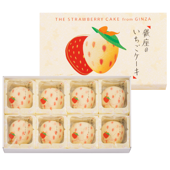 The Strawberry Cake From Ginza