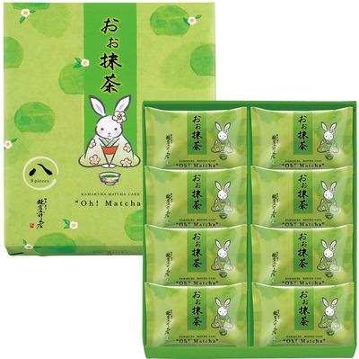 鎌倉五郎本店 おぉ抹茶8個入