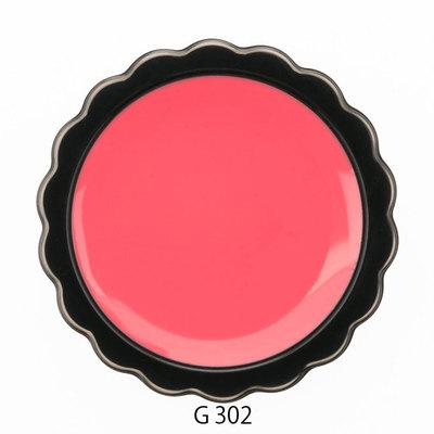 リップ&フェイスカラー G (レフィル)