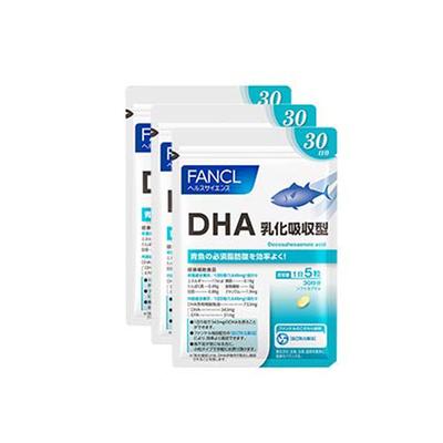 DHA乳化吸収型