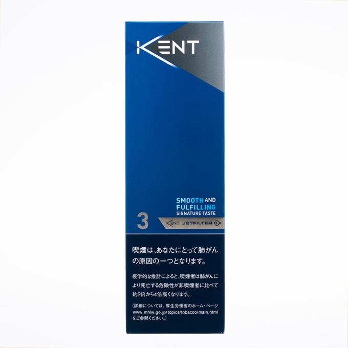 KENT 3 KS BOX