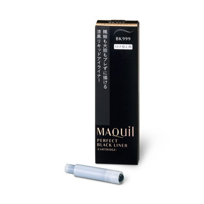 Perfect Black Liner (Cartridge)