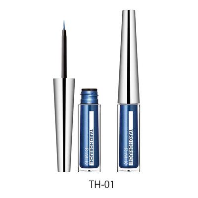 RMK Ingenious Liquid Eyeliner EX