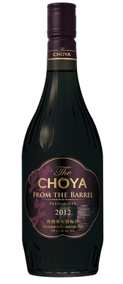 THE CHOYA FROM THE BARREL 700ml