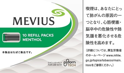 MEVIUS Menthol or Ploom TECH