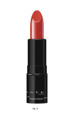 KATE COLOR HIGHVISION ROUGE