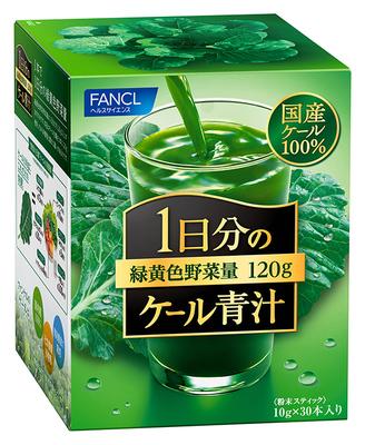 Daily Kale Aojiru – 30-day pack