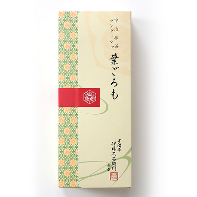 "Uji matcha langue de chat ""Hagoromo"" 10pieces"