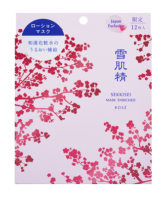 SEKKISEI  MASK  ENRICHED 15ml×12*