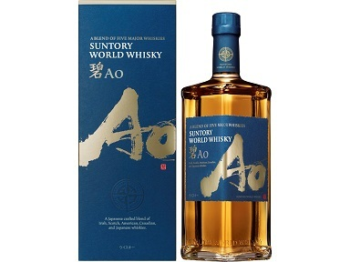 SUNTORY ワールド ウイスキー 碧Ao 700ml