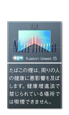 マールボロ フュージョンブラスト 5 ボックス