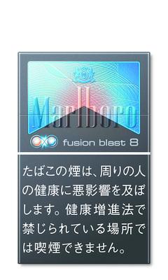 マールボロ フュージョンブラスト 8 ボックス