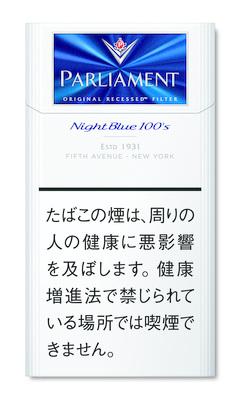 パーラメント ナイト ブルー 100S ボックス
