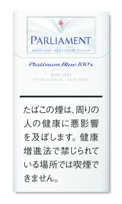 パーラメント プラチナム ブルー 100S ボックス