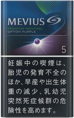 メビウス プレミアムメンソール オプション パープル 5 ボックス