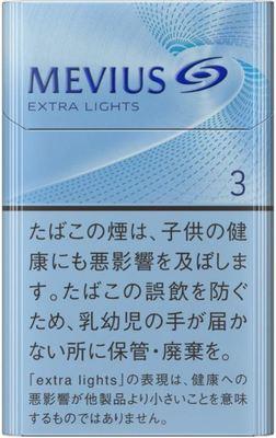 メビウス エクストラライト ボックス