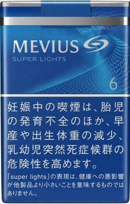 メビウス スーパーライト ソフトパック