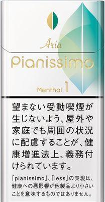 ピアニッシモ アリア メンソール 1 ボックス