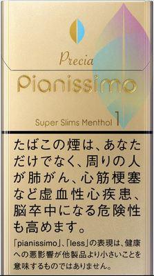 ピアニッシモ プレシア メンソール 1 ボックス