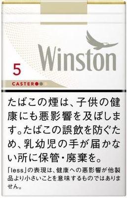 ウィンストン キャスター ホワイト 5 ソフトパック