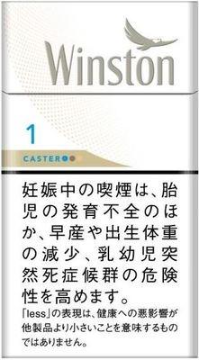 ウィンストン  キャスター ホワイト ワン 100S ボックス