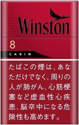 ウィンストン キャビン レッド 8 ボックス