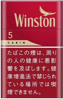 ウィンストン  キャビン レッド 5 ボックス