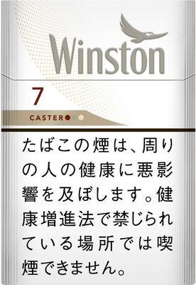 ウィンストン キャスター ホワイト 7 ボックス