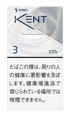ケント Sシリーズ 3 100S ボックス
