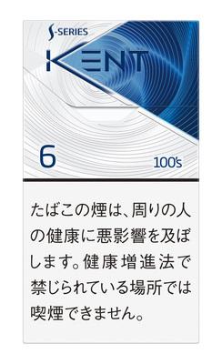 ケント Sシリーズ 6 100S ボックス