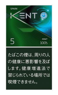 ケント Sシリーズ スパーク ミント 5 100S ボックス
