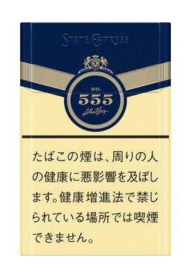 ステートエクスプレス 555 オリジナル ボックス