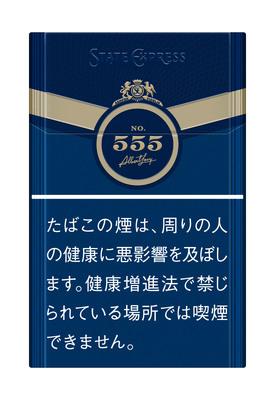 ステートエクスプレス 555 ゴールド ボックス