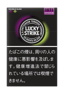 ラッキーストライク ダブル クリック 8 ボックス
