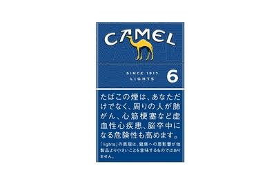 キャメル・ライト・ボックス・6㎎